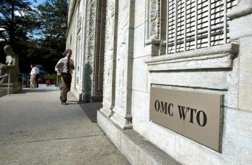 Украина обвинила страны ЕАЭС в нарушении норм ВТО