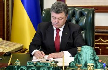 Порошенко сделал мораторий на выплату российского долга бессрочным