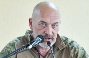 Тука не исключает возобновление торговли с оккупированным Донбассом