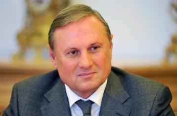 Ефремову вернули паспорта и сняли электронный браслет