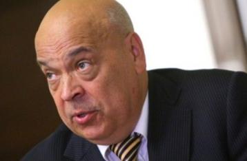 Москаль просит уволить его с поста губернатора