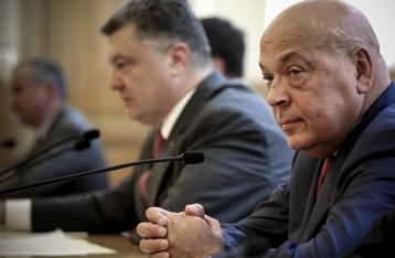 Порошенко заявляет, что Москаль передумал увольняться