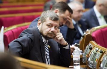 Верховный Суд признал незаконным снятие неприкосновенности с Мосийчука