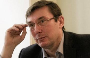 Рада провалила законопроект, позволяющий назначить Луценко генпрокурором