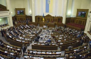ВР призвала мир признать депортацию крымских татар геноцидом