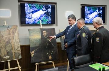 Украинские пограничники нашли 17 картин, похищенных из музея Вероны