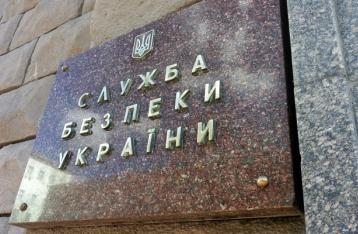 СБУ не будет заводить дела по данным «Миротворца»