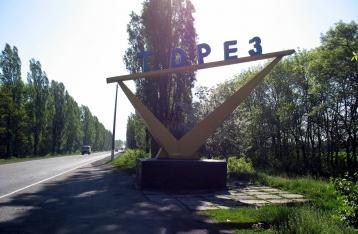 Рада переименовала 74 населенных пункта и района на оккупированном Донбассе