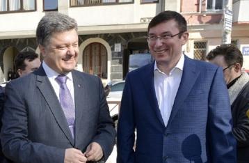 Порошенко предлагает Раде назначить Луценко генпрокурором