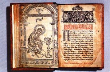 Из библиотеки Вернадского украли «Апостол» 1574 года