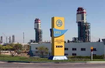 Кабмин утвердил условия приватизации ОПЗ и назвал стартовую цену