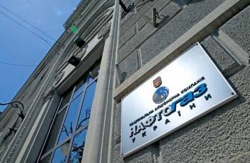 «Нафтогаз» не будет платить за поставленный оккупированному Донбассу газ