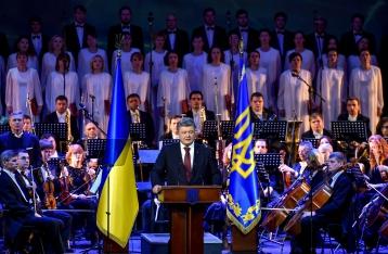 Порошенко предлагает закрепить в Конституции право крымских татар на самоопределение