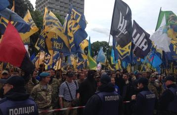 «Азов» требует под Радой не допустить выборов на оккупированном Донбассе