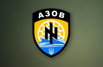 Нацгвардия: Бойцы полка «Азов» в марше не участвовали