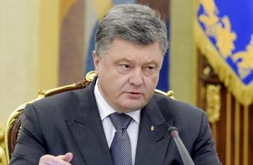 Украина начала подготовку к вступлению в НАТО