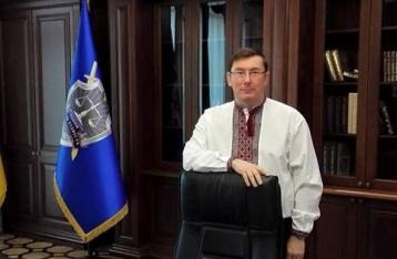 Луценко провел первые кадровые перестановки в ГПУ