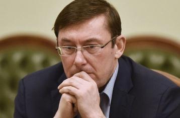 Луценко собирается закрыть все дела против жертв политрепрессий