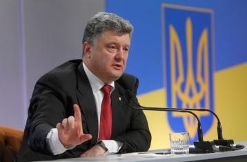 Порошенко призывает создать трастовый фонд для возврата Донбасса к мирной жизни