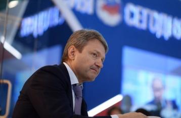 Франция разрешила въезд российскому министру из санкционного списка