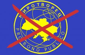 В ЕС призвали Авакова разобраться с «Миротворецем»