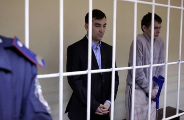 Адвокат: Прошение о помиловании ГРУшников передали Порошенко