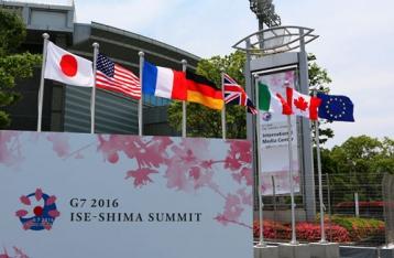 В Японии стартует саммит стран G7
