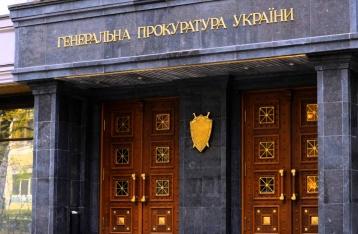 ГПУ подозревает экс-главу Гослесагентства в отмывании денег и взяточничестве