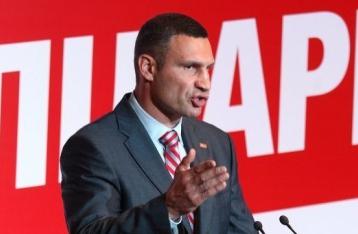 Кличко отказался от поста главы партии Порошенко