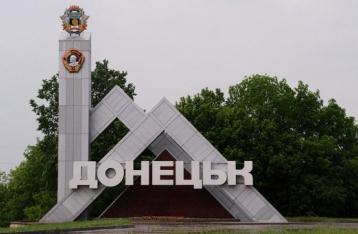 У Путина поддержали возвращение Донбасса под контроль Украины