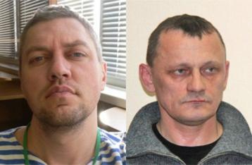 Суд РФ приговорил Карпюка и Клыха к 22,5 и 20 годам тюрьмы