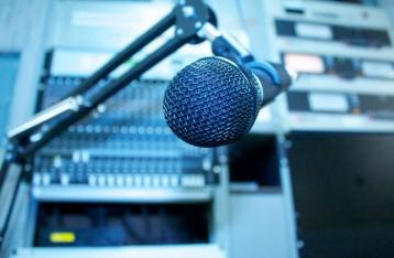 В Крыму начало вещать украинское радио