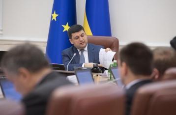 Кабмин утвердил план приоритетных шагов на 2016 год