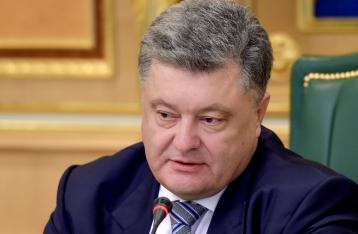 Порошенко ждет, что Рада проголосует за судебную реформу уже в июне