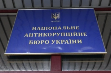 В НАБУ подтвердили получение «черной бухгалтерии» Партии регионов