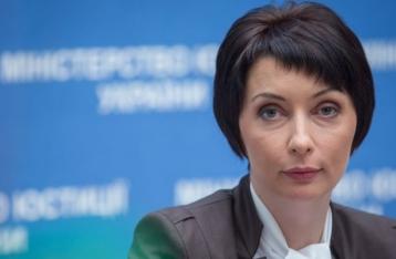 ГПУ остановила расследование дела Лукаш