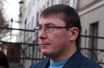 Луценко назначил своими замами Сторожука, Теличенко и Енина