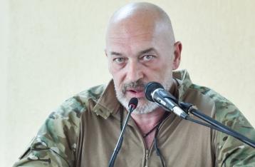 Тука: Полной блокады Донбасса нет и никогда не было