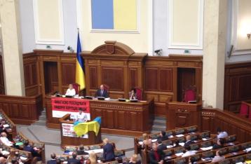 Савченко – нардепам: Я не дам вам забыть тех, кто проливает кровь за Украину