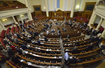 Законопроект о судебной реформе внесли в повестку дня