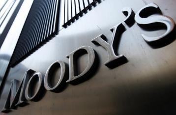 Moody's улучшило прогноз для банковской системы Украины