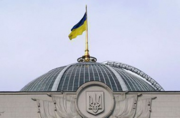 Рада призвала Сенат Франции не допустить отмены санкций против РФ