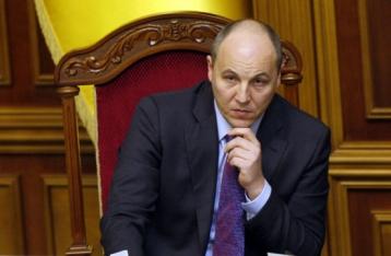 Парубий подписал постановление о переименовании Днепропетровска
