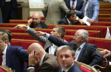 ВР провалила голосование о квотах на украинские песни в радиоэфире