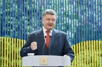 Порошенко уверен, что Украина получит безвизовый режим с ЕС в этом году