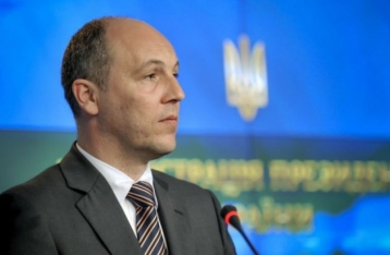 Парубий: Децентрализация в Украине остановлена