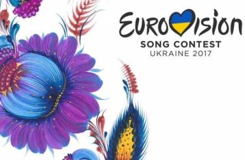 Организатор «Евровидения» назвал стоимость проведения конкурса в Украине