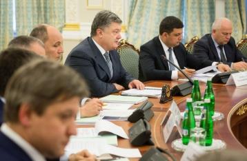 Порошенко назвал приемлемую цену на газ для Украины