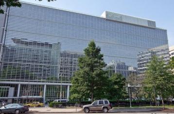 Всемирный банк прогнозирует рост экономики Украины на 1%