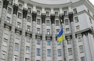 Кабмин отложил рассмотрение бюджетной резолюции на 2017 год